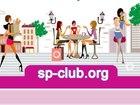 Скачать бесплатно foto  Нижнетагильский клуб совместных покупок 38809548 в Нижнем Тагиле