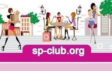 Нижнетагильский клуб совместных покупок