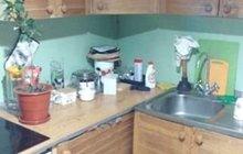 Кухонник