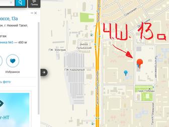 Увидеть фотографию Коммерческая недвижимость продам участок 63 сотки , гальянка, внизу паркинг, под тц или др объект 70166213 в Нижнем Тагиле