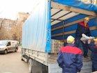 Смотреть фотографию Транспорт, грузоперевозки Перезды Ногинск 32691765 в Ногинске