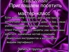 Скачать бесплатно foto  МАСТЕР-КЛАСС, Маникюр, Покрытие 35077370 в Ногинске