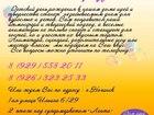Новое фото Организация праздников Организация детских праздников 35877040 в Ногинске