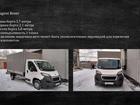 Фото в   Наша компания предоставляет на выбор 4 современных в Балашихе 0