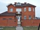Фотография в Недвижимость Продажа домов Вашему вниманию предлагается, 4-уровневый в Ногинске 43000000