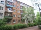 Уютная 3-х комнатная квартира, общая пл.56 кв.м/ жилая 39 кв