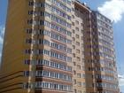 Продается просторная трехкомнатная квартира общей площадью 8