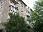 Продается 2-х комнатная квартира в чистом,тихом районе город