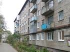 Продается трехкомнатная квартира в г. Ногинск, ул. Электриче