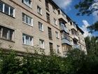 Продается трехкомнатная квартира на первом этаже пятиэтажног