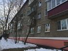 Продается двухкомнатная квартира в кирпичном доме на 3 этаже