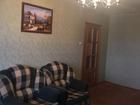 Квартира в отличном состоянии. Со всей мебелью и техникой. Р