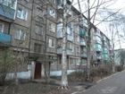Продается двухкомнатная квартира в г. Ногинске, ул. Молодежн