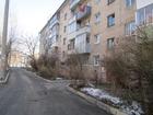 Продается четырех комнатная квартира 62/45/6 м2, на пятом эт