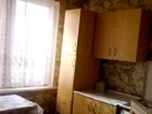 Сдается квартира на длительный срок, строго славянской семье