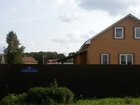 Сдам дом площадь 80 кв.м., дом из бруса+ кирпич, все удобств