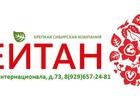 Свежее фотографию Косметика Продукция МейТан-продукция ежедневного спроса для всей семьи! 69527786 в Ногинске