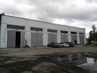 Сдаётся в аренду производственно-складское помещение площадь