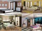 Уникальное foto Мебель для гостиной Спальный гарнитур Александра 33055639 в Ноябрьске