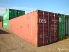 Новое фотографию  Продам 40 фут, контейнеры в Сургуте 39039911 в Ноябрьске