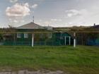Увидеть фото Дома Продается жилой в центре с, Старая Безгинка  59755667 в Новом Осколе