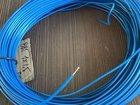 Провода ввг 1 х 1,5 кв. мм
