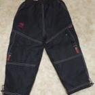 продам тёплые брюки