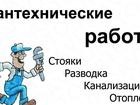 Уникальное изображение  Ремонт квартир, все виды работ, сантехнические работы любой сложности, 52556633 в Новоалтайске