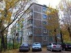 Фотография в Продажа квартир Малосемейки Продам 1-комнатную квартиру по Терешковой в Новочебоксарске 1150000