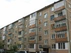 Продажа квартир в Новочебоксарске