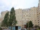Квартиры в Новочебоксарске