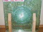 Бронированные стёкла