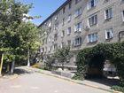 Продается квартира в центре Октябрьского района. Состояние с