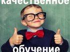 Свежее фотографию  Заказ курсовой, дипломной работы и диссертации с сопровождением до полной защиты и выполнением корректировок любой сложности, Дипломированный специалист выполни 34012772 в Москве