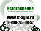 Скачать foto  Заказать изготовление резиновых уплотнений 37747100 в Новокузнецке
