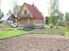 Скачать фотографию  продам дачу 38990878 в Новокузнецке