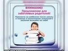 Увидеть фотографию  VIP – ПРОДЛЕНКА для продвинутых детей 39858859 в Новокузнецке