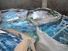 Скачать бесплатно фото Разное Приобретаем отходы рекламного производства дорого 46078330 в Новокузнецке