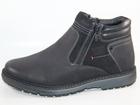 Уникальное foto  Ботинки оптом в Новокузнецке - Союз Обувь 68066464 в Новокузнецке