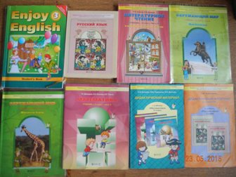Скачать бесплатно фотографию Учебники, книги, журналы Продам учебники 1, 2, 3 класс Школа 2100 32821423 в Новокузнецке