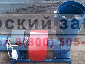 Смотреть фотографию Разное Продаем грануляторы с нашего завода 39046233 в Новокузнецке
