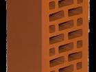 Свежее фото  Кирпич облицовка, строительный,шамотный, печной, блоки 33506233 в Новомосковске