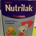 Nutrilak Premium 1