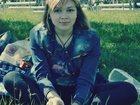 Фото в Работа для молодежи Работа для подростков и школьников Здравствуйте, меня зовут Диана, мне 15 лет. в Новороссийске 0
