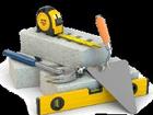 Фотография в Строительство и ремонт Ремонт, отделка Комплекс услуг по ремонту и отделке под в Анапе 2800