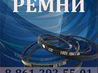 Новое фото  Ремни клиновые купить 34842068 в Новороссийске