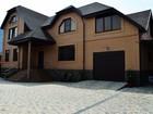 Уникальное фотографию Строительство домов Строительство дома, коттеджа, дачного дома под ключ, Новороссийск 37525274 в Новороссийске