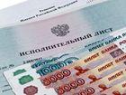 Изображение в Прочее,  разное Разное ЦЕНТР ЗАЩИТЫ ПРАВ ДОЛЬЩИКОВ    С 2010 года в Новороссийске 300