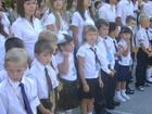 Новое foto Репетиторы Новороссийск, Репетитор по русскому языку 37840381 в Новороссийске