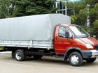 Свежее фото  Грузоперевозки Новороссийск, мебельные фургоны, грузовики до 30 куб, 46721838 в Новороссийске